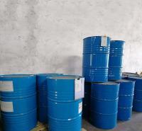 工业级四氢呋喃 有机合成原料 桶装现货