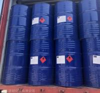 现货供应 四氢呋喃 工业级 高纯度四氢呋喃
