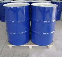 四氢呋喃 有机合成原料溶剂 工业级四氢呋喃