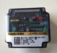 信誉为重 脉冲控制仪 厂家供应 脉冲控制仪 匠心工艺 脉冲控制仪 贴心售后服务