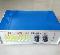 价格称心 脉冲控制仪 按需定制 脉冲控制仪 严格选材 脉冲控制仪 贴心售后服务