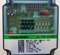 各型号脉冲控制仪 质量优良 脉冲控制仪 厂家供应 脉冲控制仪 加工定制