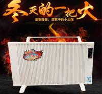 厂家销售 钢制板式散热器 钢二柱暖气片家用 壁挂水暖气片 现货供应