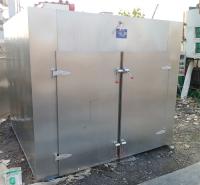 供应热风循环烘箱 粉体物料干燥设备 电热鼓风烘箱