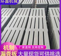 猪用机制板 母猪漏粪板 养殖场水泥漏粪板 厂家定制