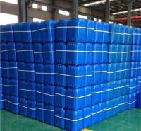 西安盐酸批发商 工业盐酸 资质齐全 35%含量盐酸 25kg/桶 清洗剂用途的盐酸