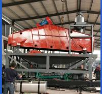 厂家定制 细水回收脱水一体机 山东细沙回收机产量