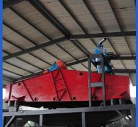 砂王环保 细沙回收设备 青州细沙回收机价格