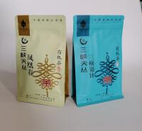 有机茶 云间茶 绿茶 八边封站立包装袋  富硒茶叶 毛尖包装袋  茶叶包装袋生产定制厂家