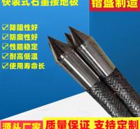 快装式离子接地极 石墨吸收式接地极 吸收式柔性接地极 锴盛厂家制作