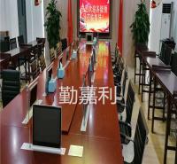 山东无纸化会议系统 无纸化会议系统制造商 无纸化会议系统厂家 勤嘉利1条龙服务