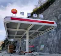 陕西标识标牌项目 加油站标牌 可加工定制