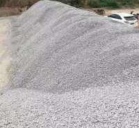 防辐射配重混凝土 上海厂家 耐高温配重混凝土