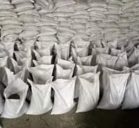耐磨胶泥 上海高强耐磨料铁刚砂