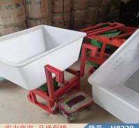 朵麦快速施肥器 人背电动施肥器 汽油机施肥器货号H8229