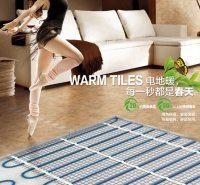 杭州嘉暖 别墅小区电地暖采暖批发 进口发热电缆 德国赫达 发热电缆 20.65欧姆 供应 卧室