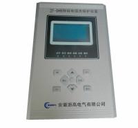 弧光保护装置ZG-DHG 浙高母线弧光保护主控单元