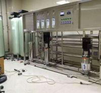 RO反渗透设备厂家 厂家生产RO反渗透设备 操作简单