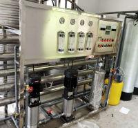 山东全自动纯净水设备 全自动纯净水设备制造商 来电咨询