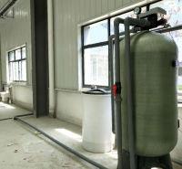 厂家直供去离子水处理设备 去离子水处理设备价格 玻璃钢软化水设备