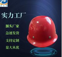 定制塑钢安全帽 钢盔式安全帽 仿玻璃钢 建筑工地 工矿企业安全帽批发