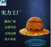 厂家批发竹编安全帽大沿 夏季透气安全帽 工地施工建筑安全头盔