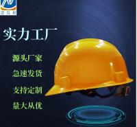 厂家直供建筑施工abs国标材质V型防砸安全帽工地帽劳保帽可印字