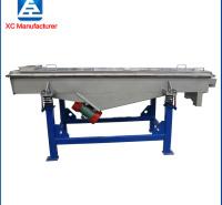 不锈钢直线筛 长方形振动筛 橡胶颗粒振动筛厂家供应