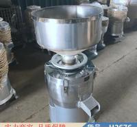 朵麦自动分离豆腐磨浆机 豆浆机浆渣分离 浆渣自分离豆浆机货号H2676