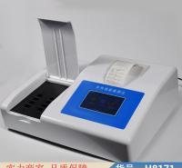 朵麦农残速测仪 蔬菜残留农药检测仪 高通量农药残毒检测仪货号H8171