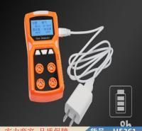 朵麦便携式多种气体检测仪 便捷式气体检测仪 泵吸式气体检测仪货号H5361