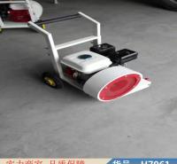 朵麦路面吹风机 工地吹风机 手持式电动吹风机货号H7961