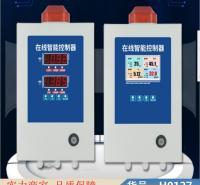 朵麦工业气体控制器 气体报警控制器 壁挂式可燃气体报警控制器货号H0127