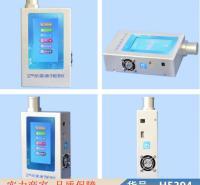 朵麦实用正负离子检测仪 空气离子 车间空气负离子仪货号H5394