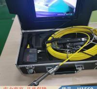 朵麦管道内窥镜 管道摄影机 工业用内窥镜货号H1560