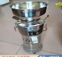 朵麦中型磨浆机 多功能磨粉磨浆机 磨浆机分离机货号H8425