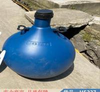 朵麦增氧机浮球 三个浮球增氧机 叶轮浮球鱼塘增氧机货号H5227