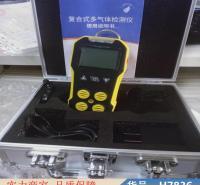 朵麦在线二氧化硫气体检测仪 五合一气体检测仪 天然气泄漏检测仪货号H7836