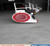 朵麦车载式路面吹风机 噪声小的吹风机 汽油式吹风机货号H7961