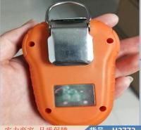 朵麦NH3一氧化碳检测仪 一氧化碳浓度报警器 一氧化碳气体检测仪货号H2772