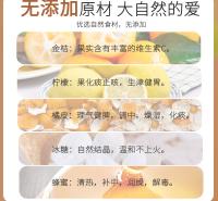 陈皮柠檬膏橘皮柠檬冰皮滋补膏滋OEM贴牌代加工女性膏柠檬膏陈皮柠檬膏