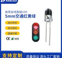 厂家直供5mm交通绿灯LED灯珠 高亮金线直插式灯珠可定制 发光稳定