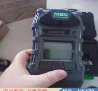朵麦msa气体检测仪 红外气体检测仪 二氧化碳气体检测仪货号H5479