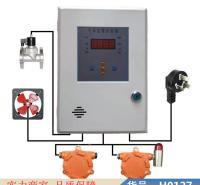 朵麦气体报警控制器 可燃气体控制器 气体探测控制器货号H0127