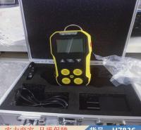 朵麦二氧化硫气体检测仪 氨气气体检测仪 天然气泄漏检测仪货号H7836