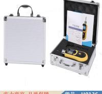 朵麦泵吸式多气体检测仪 泵吸式voc检测仪 便携式泵吸气体检测仪货号H0136