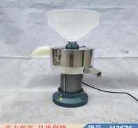 朵麦浆渣分离豆浆机 大型浆渣分离磨浆机 浆渣自分离豆浆机货号H2676