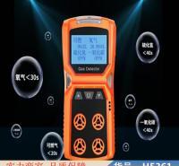 朵麦智能复合气体检测仪 二氧化碳气体检测仪 msa气体检测仪货号H5361