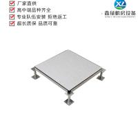 防静电地板 防静电地板批发 全钢防静电活动地板 支持定制
