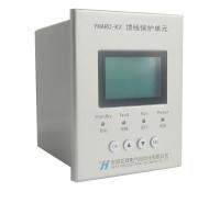 弧光保护主控单元 弧光保护馈线单元及弧光保护馈线保护单元